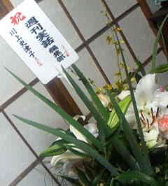 「川上史津子の艶色短歌道場」を連載中の「週刊実話」さんより頂戴しました♪