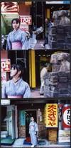 歌舞伎町にて050226
