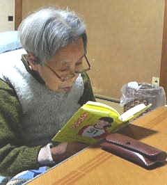 『えろきゅん(本文)』を読む祖母w