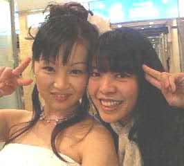 kazuyo&shizuko