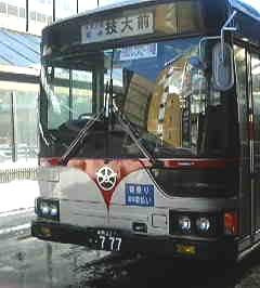 長岡駅050102