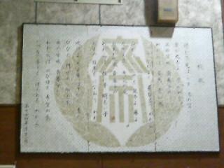 saitoubun