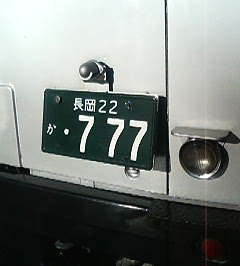 長岡駅050102up